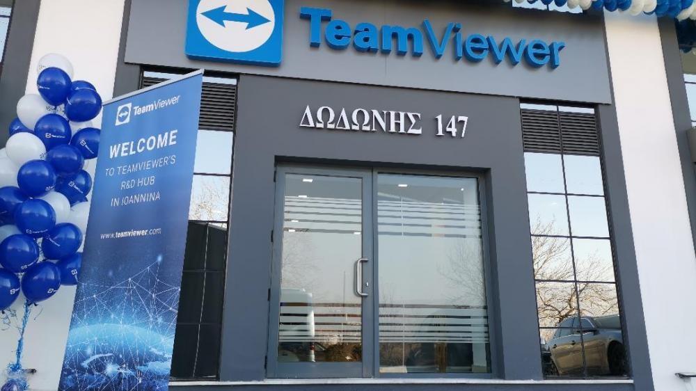 Προγραμματιστές αναζητεί η TeamViewer για τα Ιωάννινα - ThessaliaEconomy